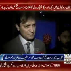 Waqt News Report of Dominion Mall and Apartments Grand Launch Ceremony by Fast Marketing